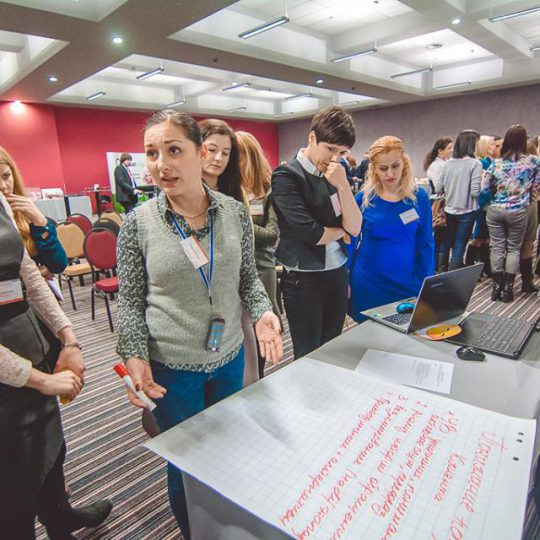 https://conference.call-centers.com.ua/wp-content/uploads/2015/10/training-2016-540x540.jpg
