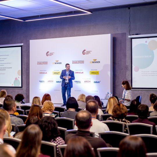 https://conference.call-centers.com.ua/wp-content/uploads/2018/01/6_VZR9226-540x540.jpg