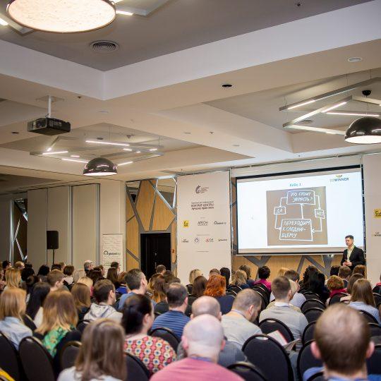 https://conference.call-centers.com.ua/wp-content/uploads/2019/01/21_VZR4669-540x540.jpg
