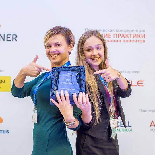 https://conference.call-centers.com.ua/wp-content/uploads/2021/05/2021-11-540x540.jpg